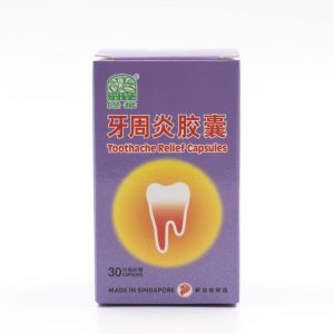 Toothache Relief Capsules 1