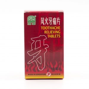 Toothache Relieving Tablets 1