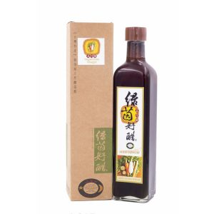 Vegetable Vinegar 2