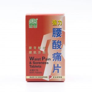 Waist Pain & Soreness Tablets 1