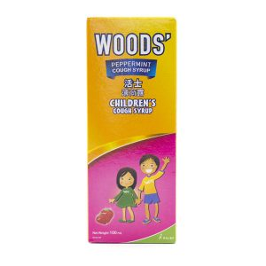 Woods Childrens Cough Syrup 1