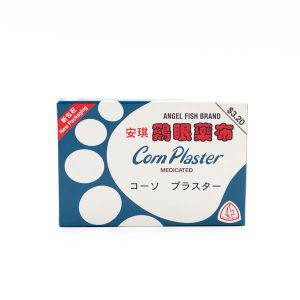 Angel Fish Brand Corn Plaster
