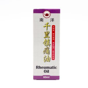 Da Bao Rheumatic Oil 1