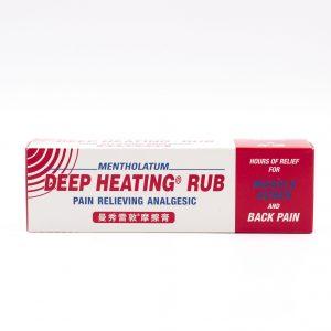 Deep Heating Rub 1