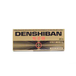 Denshiban