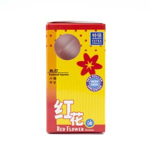 Fei Fah Red Flower Ointment 1