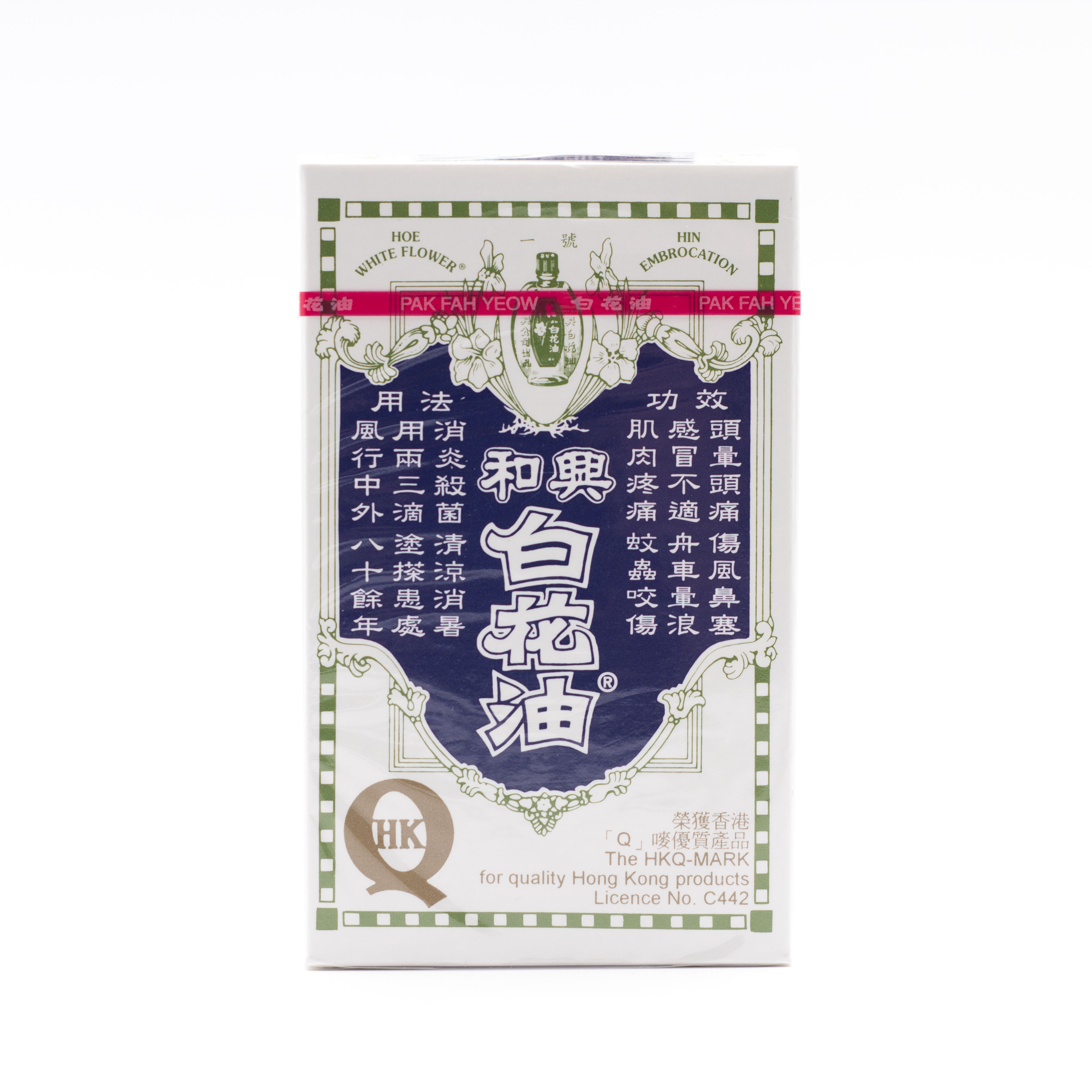Hoe Hin White Flower Embrocation Dabao Online Store