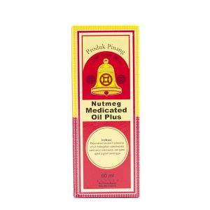 Nutmeg Medicated Oil Plus 1