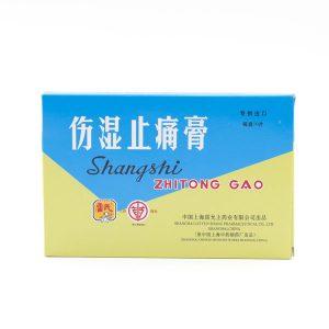 Shangshi Zhitong Gao