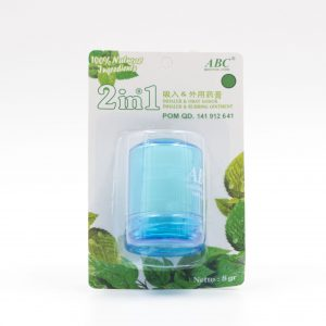 ABC Menthol Cone Inhaler and Rubbing Ointment 1