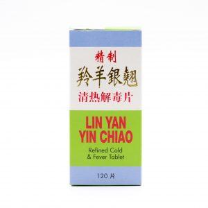 Lin Brand Lin Yan Yin Chiao 1