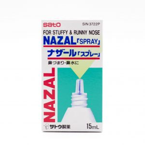 Sato Nazal Spray 1