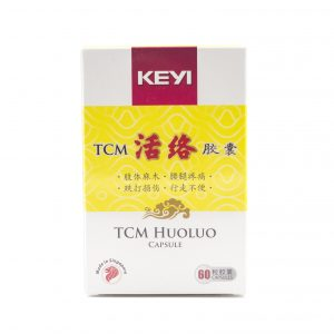 TCM Huoluo Capsule 1