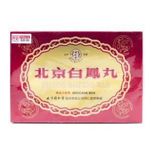 Tong Ren Tang Beijing Baifeng Wan 1