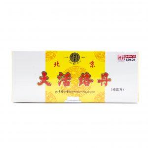 Tong Ren Tang Da Huo Luo Dan 1