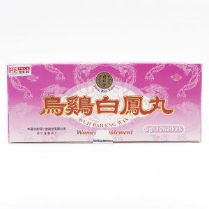 Tong Ren Tang Wuji Baifeng Wan 1