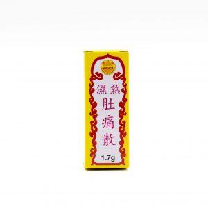 Tu Tong Shan Stomachache Powder 1