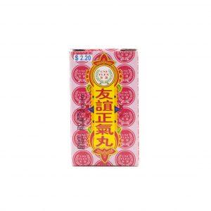 Uniflex Cheng Hee Wan 1