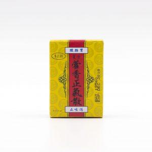 Uniflex Fu Fang Huoxiang Cheng Hee San 1