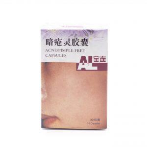Acne Pimple-free Capsules 1