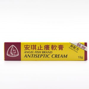 Angel Fish brand Antiseptic Cream 1