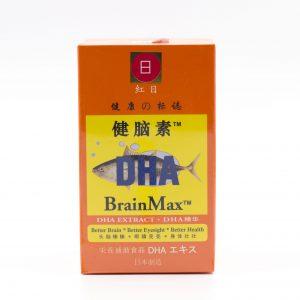 DHA BrainMax 1