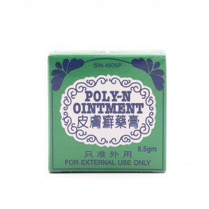 Poly-N Ointment 1