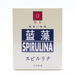 Spirulina 1