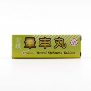 Travel Sickness Tablets 1