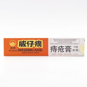 Win Brand Weizihuang Hemorrhoid Ointment 3