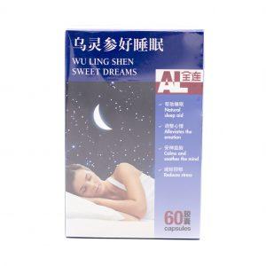 Wu Ling Shen Sweet Dreams 1